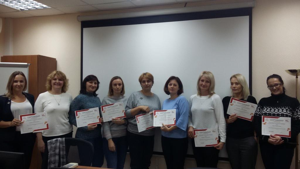 Семинары консультации для главных бухгалтеров семинары для бухгалтеров в перми